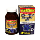 For Minami Hel sea foods blueberry grain excellent economy 60 days (360)