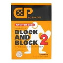 2 40 pillbox diet block & block capsules [with the ♪ discount that ナチュリズム can try now!] upup7