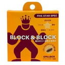 Diet pill box blocks & block five star spec 1 follicle [now try out naturism! with a bonus! ] upup7