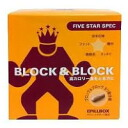 Diet pill box blocks & block ファイブスタースペック 14 inclusions