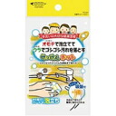 Kids soap net fs3gm