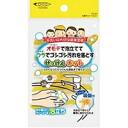 Kids soap net fs3gm