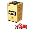 Agaricus mushroom Immortals raw dew with granular Gold 30 bags