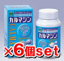 • P5 times in easy entry! Up to 14 times! 10 / 30 23:59 ▼ wakunaga pharmaceutical prevision カルマジン 800 grain otog a ( new age supplement zinc, selenium plus! )