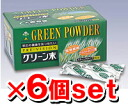 "90 pre-vision ""green ends"" [with the ♪ discount that ナチュリズム can try now!] upup7"