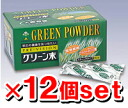 • Entry required! Now just 6,000 yen for shopping P10 times! 11 / 24 Until 23:59 ▼ prevision end of the Green 90 sticks