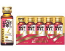 Yunker Yellow Emperor L ( 30ml×10 book with ) * 1 service = 11 book now only! fs3gm