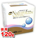 New ナチュロール 20% value pack 120 g ( urea 20% + vitamin E cream )