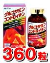 360 Ito Chinese medicine medicine manufacture glucosamine & chondroitin fs3gm