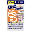 It is fs3gm for DHC multivitamin 20th