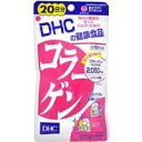 • P5 times in easy entry! Up to 14 times! 10 / 30 Up to 23:59 ▼ DHC collagen 20 days: