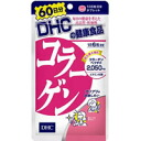 DHC collagen 60 day