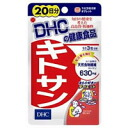 It is fs3gm for DHC chitosan 20th