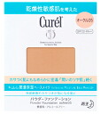 • P5 times in easy entry! Up to 14 times! 10 / 30 Up to 23:59 ▼ Kao curel powder Foundation