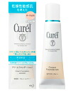 Flower Kings curel cream Foundation fs3gm