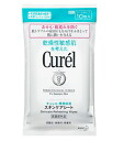 Ten pieces of Curel skin care sheets case