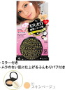 01 heavy rotation pores mousse powder skin beige 7gfs3gm