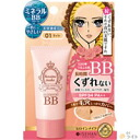 • P5 times in easy entry! Up to 14 times! 10 / 30 Up 23:59 down: Kiss me heroine make lasting mineral BB cream 01 light