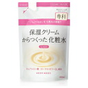 Repack the lotion which made from Shiseido specialized course humidity retention cream with moisture; 180mLfs3gm