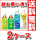 Kao healthya any bargain オマトメ ♪ Kao and healthya and healthya green tea / water / cleaning services