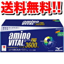 • P5 times in easy entry! Up to 14 times! 10 / 30 Up to 23:59 ▼ Ajinomoto amino vital Pro 3600(4.5g × 180 bag ) ( aminobaital ) (Pro) (3600)