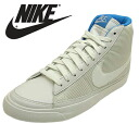 NIKE BLAZER MID 09 ND Nike Blazer mid 09 Swan / Swan x Neptune blue 371761-111 Unisex (men fs3gm