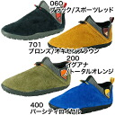 1.5 NIKEAIR MOC nike air mocks 1.5200 (iguana / total orange) 060 (black / sports red) 701 (bronze / オキセンブラウン - ブラッ fs3gm)