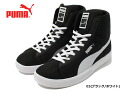 PUMA bolt Lite Mid mid cut sneakers fs3gm