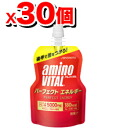• P5 times in easy entry! Up to 14 times! 10 / 30 Up to 23:59 ▼ taste Ajinomoto amino vital perfect energy 130 g × 30 pieces (= 1 case)