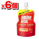 130 g of *6 Ajinomoto amino by Tal perfect energy set fs3gm