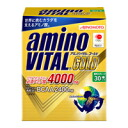 30 Ajinomoto amino by Tal gold (amino vital GOLD) Motoiri (*30 4.7 g) Ajinomoto /AMINO VITAL/BCAA/ essential amino acids 40fs3gm