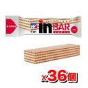 • Rakuten thanks for the great festival P up to 20 times! ~ 12 / 4 To 3:59 ▼ Morinaga confectionery Weider in bar protein in 36 g Weider / Weider /