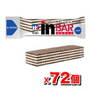 Protein Morinaga confectionery Weider in bars in 36 g [vanilla], [28MM97002] Weider/Weider/protein bars and protein / Tampa upup7