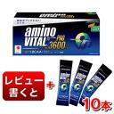 """Ajinomoto amino vital Pro 3600(4.5g × 120 pieces ) ' amino vital Pro 10 pieces """"(equivalent to 1580 yen) pre-upup7"""
