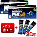 "• Rakuten thanks for the great festival P up to 20 times! ~ 12 / 4 3:59 Until ▼ Ajinomoto amino vital Pro 3600(4.5g × 120 pieces) ""amino vital Pro 10 pieces × 2"" (3"