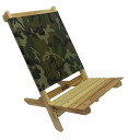 """New color"" Blue Ridge Chair Works (blue ridge chair works) Carvan Chair (caravan chair) CAMO (camouflage color)  ブ upup7"