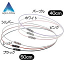 Phi ten RAKUWA neck wire model 40cm(RAKUWA/X50/X100/ neck /RAKUWA neck )fs3gm