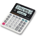 12 columns of twin liquid crystal electronic calculator desk type [DV-220W-N] upup7