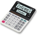 12 columns of twin liquid crystal electronic calculator mini-just types