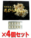 • P5 times in easy entry! Up to 14 times! 10 / 30 Up to 23:59 • petals bamboo MH-3 120 capsules cheap!