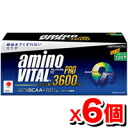 • P5 times in easy entry! Up to 14 times! 10 / 30 Up to 23:59 ▼ amino vital Pro 3600 120 new package insert ( concentrated amino acid supplementation )