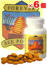 130 (supplement of health and the beauty) FLP B Pau Ren (bee pollen)