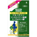 Kobayashi pharmaceutical nutritional supplement (supplements) Glucosamine Chondroitin Sulfate hyaluronic acid 270 mgx 240 grains about 30 minute tablets