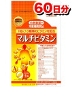 • P5 times in easy entry! Up to 14 times! 10 / 30 Up 23:59 down: Kobayashi pharmaceutical nutritional supplement (supplements) multi vitamins & vitamin 60 grain Tablet
