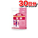 Kobayashi pharmaceutical nutritional supplement (supplements) folic acid 60 grain Tablet