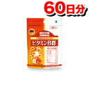 Kobayashi pharmaceutical nutritional supplement (supplements) vitamin B group 120 grain Tablet fs3gm
