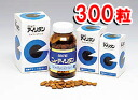 300 (healthy supplement of eyes) new eye re-tongue fs3gm