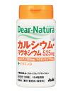 Asahi dianachura (grain 120) fs3gm