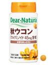 Asahi 60 grain dianachura fs3gm