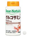 • P5 times in easy entry! Up to 14 times! 10 / 30 Up to 23:59 ▼ Asahi dianachura with type II collagen (360 grain )